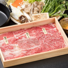 黒毛和牛しゃぶしゃぶ宴会6000円~