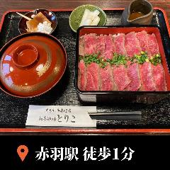 個室居酒屋 とりこ 赤羽駅前店