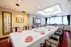 グランドホテル浜松 中国料理 朱茂琳(つもりん)