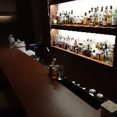 Bar V