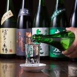料理長が厳選!季節毎に様々な地方の日本酒を取り揃えております