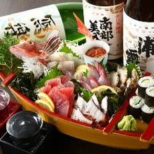 鮮魚の豪快舟盛り