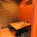 掘りごたつ席完全個室(4名様×1/8名様×1)