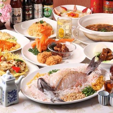 中国料理 龍華園  コースの画像