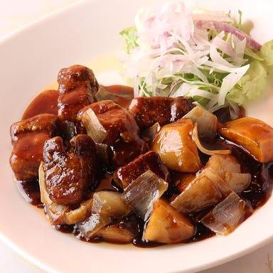 中国料理 龍華園  メニューの画像