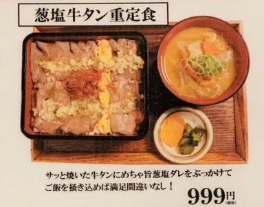 牡蠣 タコ居酒屋 明石 メニューの画像