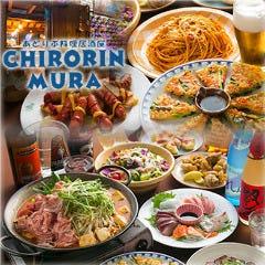 CHIRORINMURA