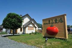 グリル 青山農場
