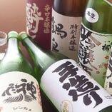 厳選された地酒【福島県】