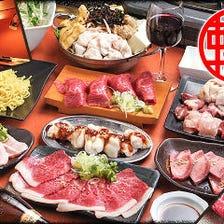 お弁当&お肉&もつ鍋をご自宅で!