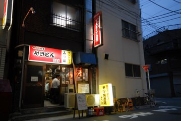 みつぼ江戸川橋店
