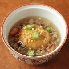 「よし田」でしか味わえない名物料理