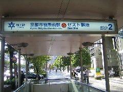 地下鉄市役所前駅2番出口を上がってください。