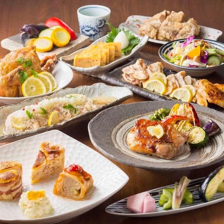 鶏づくしのコース料理は3,000円〜