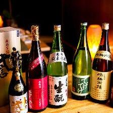 【人気銘柄】日本酒・焼酎も飲み放題