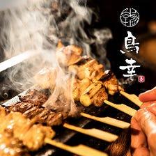 鳥幸秘伝の串焼きは注文されてから1本ずつ丁寧に焼き上げます