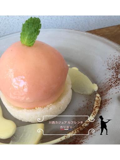 レストラン・カリヨン  こだわりの画像
