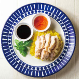 ターメリックリゾットのカオマンガイ 2種のソース
