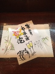 藤枝 鯛小判
