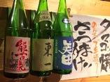 日本酒色々 定番日替り15種類