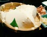 自家製 ざる豆腐