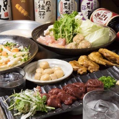 水炊き・焼鳥・鶏餃子 とりいちず 新橋SL広場店  コースの画像