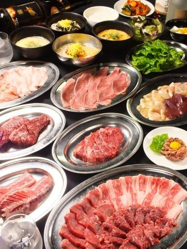 焼肉 ふうふう亭 京橋店 コースの画像