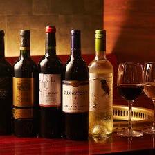 リーズナブルなのに美味しいワイン♪