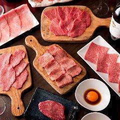 黒毛和牛一頭買い 焼肉ギュウミー gyummy