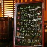 本日の魚は黒板でご確認ください。
