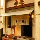 JR・京阪腺の膳所駅から徒歩3分
