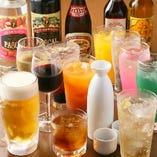 飲み放題メニューも豊富 約40種類からお選びいただけます