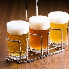 浩養園地ビール飲み比べセット