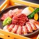 【焼肉フロア】網焼きの焼肉ランチは990円~お楽しみ頂けます。