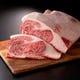 【焼肉フロア】黒毛和牛の楽しめる食べ放題コースあり。
