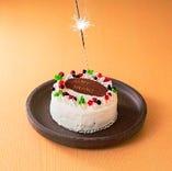 お祝い・お誕生日に!メッセージ付きホールケーキでサプライズ!
