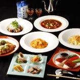 上海料理を中心に四川・北京・広東地方の名菜を網羅した、色鮮やかで絢爛豪華な中華料理