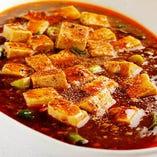 痺れる辛さが魅力の「沖縄直送島豆腐を使った特級山椒の効いた陳麻婆豆腐」