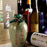 中華料理といえば紹興酒。その他にも、料理に合うドリンクを取り揃えております