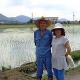 自家農園 三宅ファーム産のお米やお野菜【岡山県玉野市八浜町】