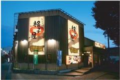 格子屋 日立駅前店