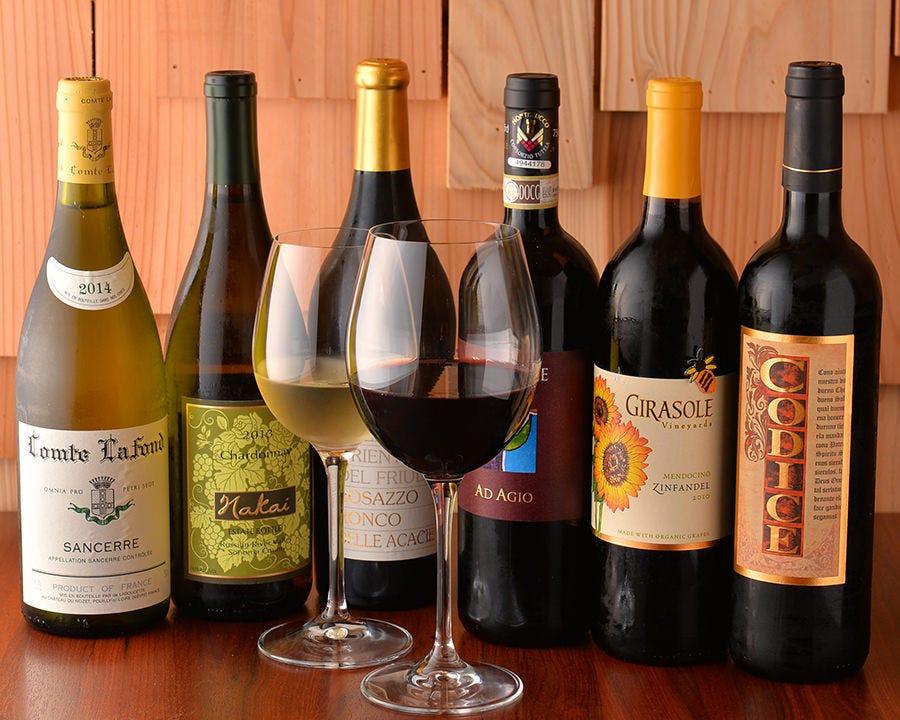 様々なワインの中から、きっとお好みのワインが見つかるはず!