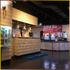 SALA 多摩センター店