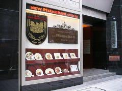 ニューミュンヘン倶楽部 神戸元町店