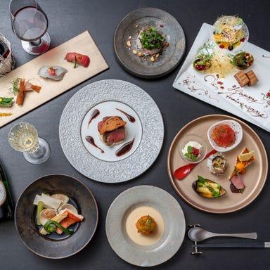 ダイナミックキッチン&バー 響 中之島フェスティバルプラザ店 コースの画像