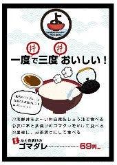 博多海鮮丼ぶり よーい丼 次郎丸店