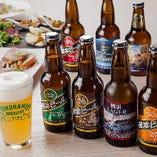 横浜ビール各種