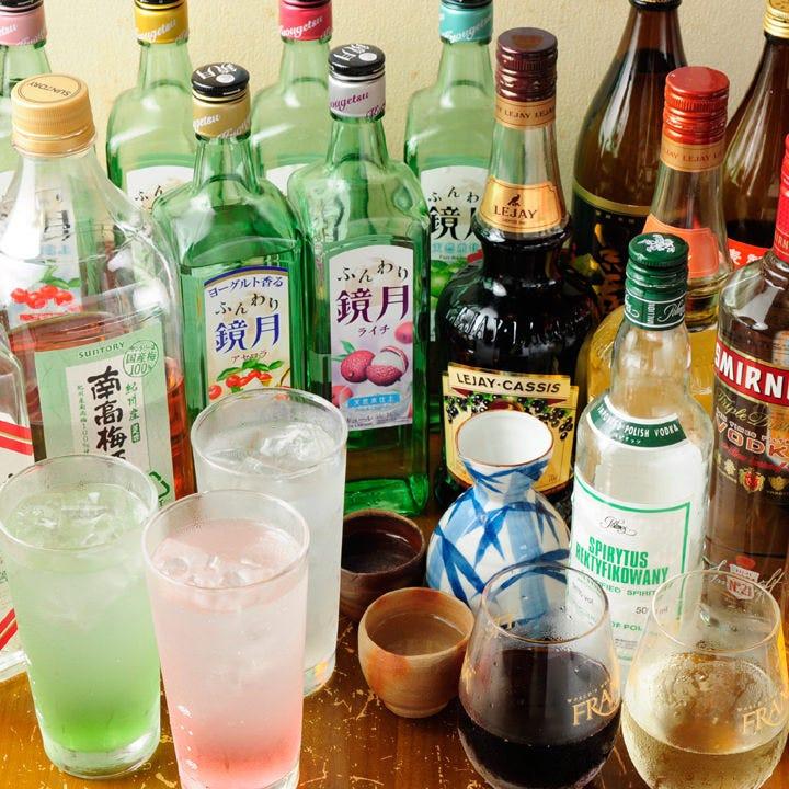 お酒が安い!飲み放題600円(税抜)