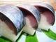 田々の鯖寿司、懐かしい味です
