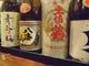 定番の日本酒